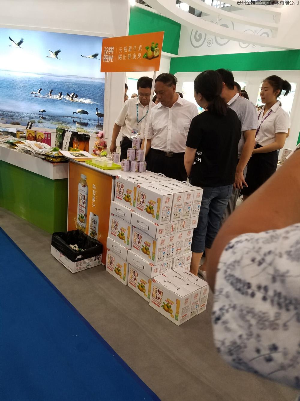 2016年7月9日,贵州省莅临绿博会,对sbf888官网登录珍果阳光系列胜博发sbf果汁进行品尝了解。